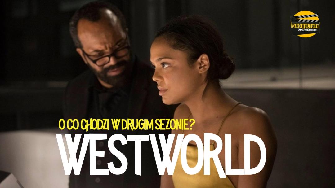 westworld-season-2-charlotte-hale