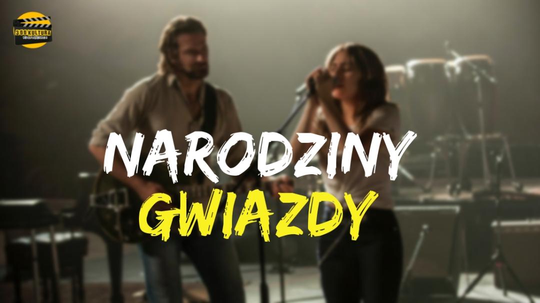 narodziny_gwiazdy_okladka